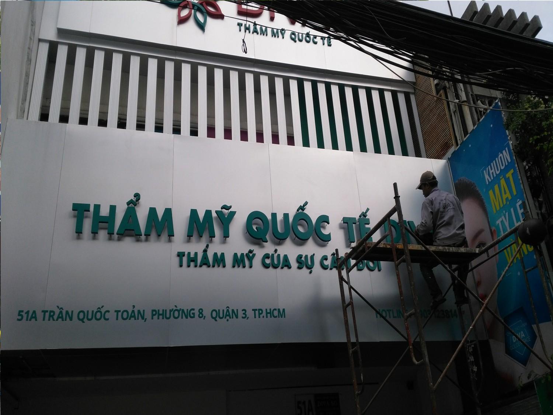 Các công trình làm bảng hiệu alu, ốp mặt dựng alu tại TP.HCM